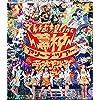 幕神アリーナツアー2017 電波良好Wi-Fi完備! (2017/1/9 幕張メッセ イベントホール)(Blu-ray)