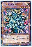 遊戯王 マンジュ・ゴッド SPTR-JP045 ノーマル