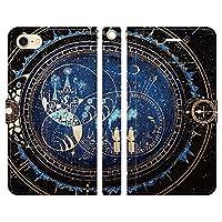 Xperia Z1 SO-01F SOL23 手帳型 ケース カバー 珈琲の街 よう かわいい 宇宙 街 月 星 きれい 青
