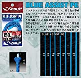 シャウト ブルーアシストPE 426AP 150lb/2.5m