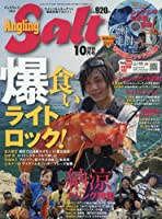 Angling Salt(アングリングソルト) 2016年 10 月号 [雑誌]