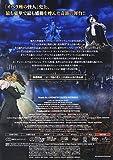 オペラ座の怪人 25周年記念公演 in ロンドン [DVD] 画像