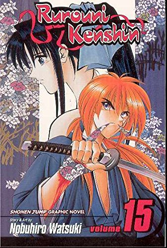 Rurouni Kenshin vol.15 : the Great Man vs. the Giant (Rurouni Kenshin (Graphic Novels))の詳細を見る