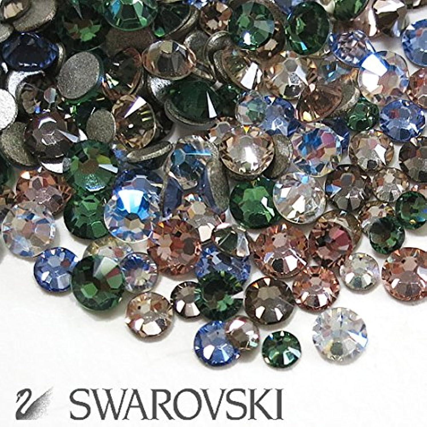 日食続編センタースワロフスキー(Swarovski) クリスタライズ ラインストーン ネイルサイズMIX (100粒) ヴィンテージペールMIX