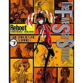 ファイブスター物語 リブート (7) THE MAJESTIC STAND1 (100%コミックス)