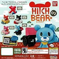 バンダイ HITCH BEAR 【ヒッチベア】 02 【サクラ】 入り 4種セット