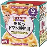 キユーピー にこにこボックス お魚のトマト煮弁当 【9ヵ月頃から】 ×32個