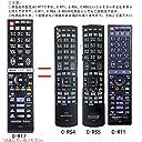 AULCMEET ブランド C-RT7 【C-RT1 C-RT4 C-RT6 C-RS4 C-RS5(代用) 】リプレスリモコン fit for HITACHI(日立) テレビ用 L47-V09 L42-V09 L37-V09 L32-V09