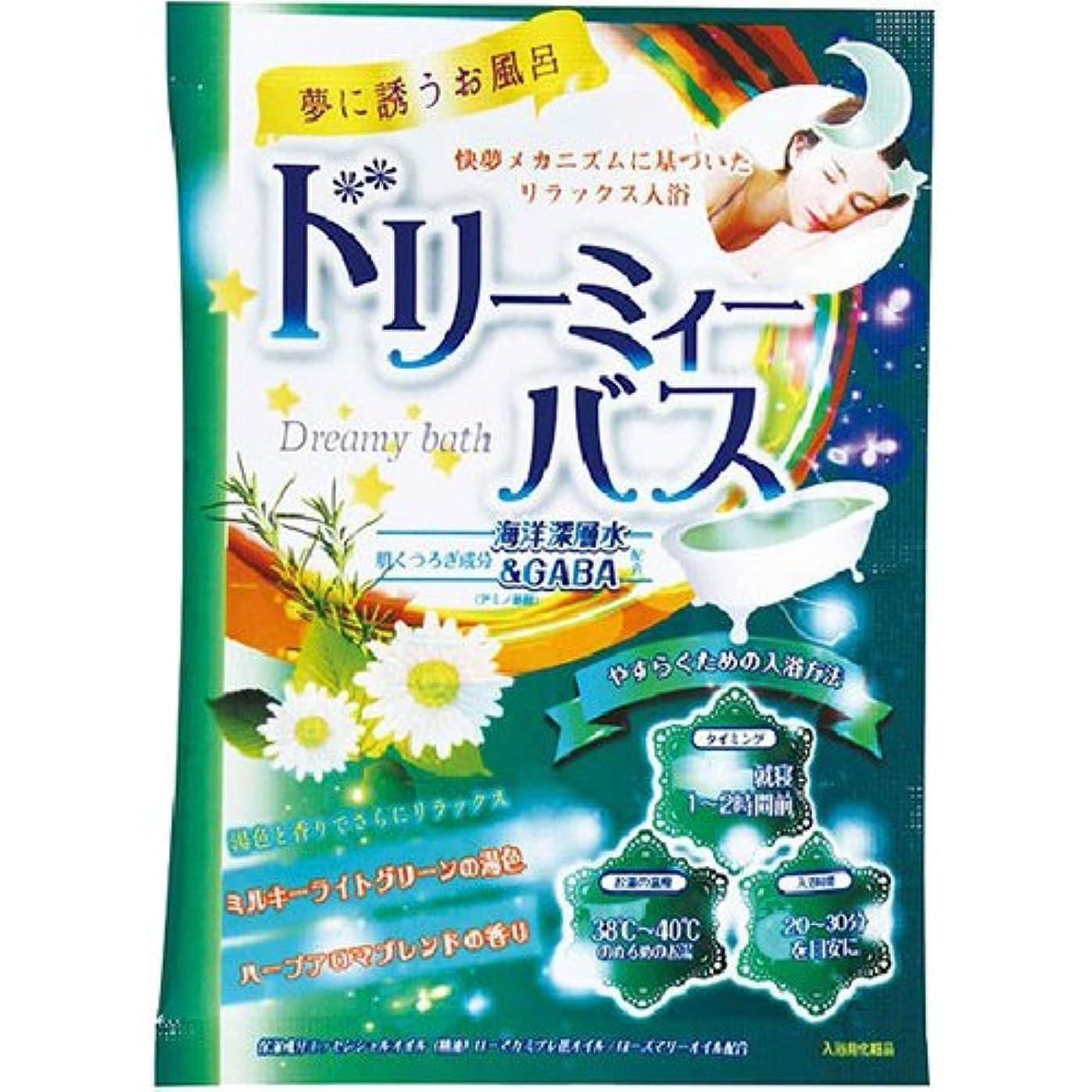 量豊富レッスンドリーミィーバス ハーブアロマブレンドの香り 50g