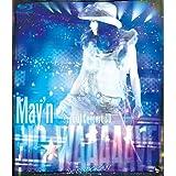 May'n Special Concert BD BIG WAAAAAVE!! in 日本武道館 [Blu-ray]