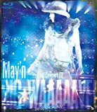 May'n Special Concert BD BIG WAAAAAVE!! in 日本武道館 [Blu-ray]