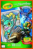 Skylanders Giant Colouring Pages