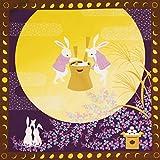 四季彩布 小風呂敷 「月うさぎ」