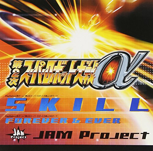 JAM Project – SKILL [FLAC / 24bit Lossless / WEB]  [2003.04.23]