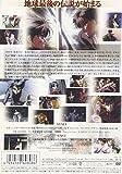 X [DVD]