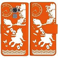 sslink ZenFone3 Max 5.5インチ ZC553KL 手帳型 オレンジ ケース Alice in wonderland(ホワイト) アリス 猫 トランプ ハードケース ダイアリータイプ 横開き カード収納 フリップ カバー