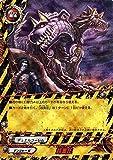 バディファイトX(バッツ)/超重圧(ガチレア)/最凶バッツ覚醒! ~黒き機神~