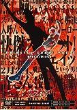 快傑ズバット VOL.3[DSTD-06950][DVD] 製品画像