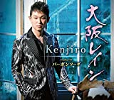 バーボンソーダ  Kenjiro