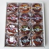 北海道銘菓 和菓子 月寒あんぱん24個入