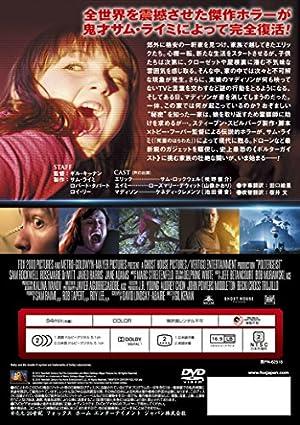 ポルターガイスト(2015) [DVD]