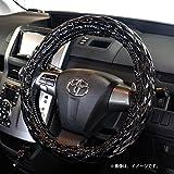 太巻 高品質 自動車用 エナメルキルトハンドルカバー SKT-ECHC-01/ブラック【サイズ:M】
