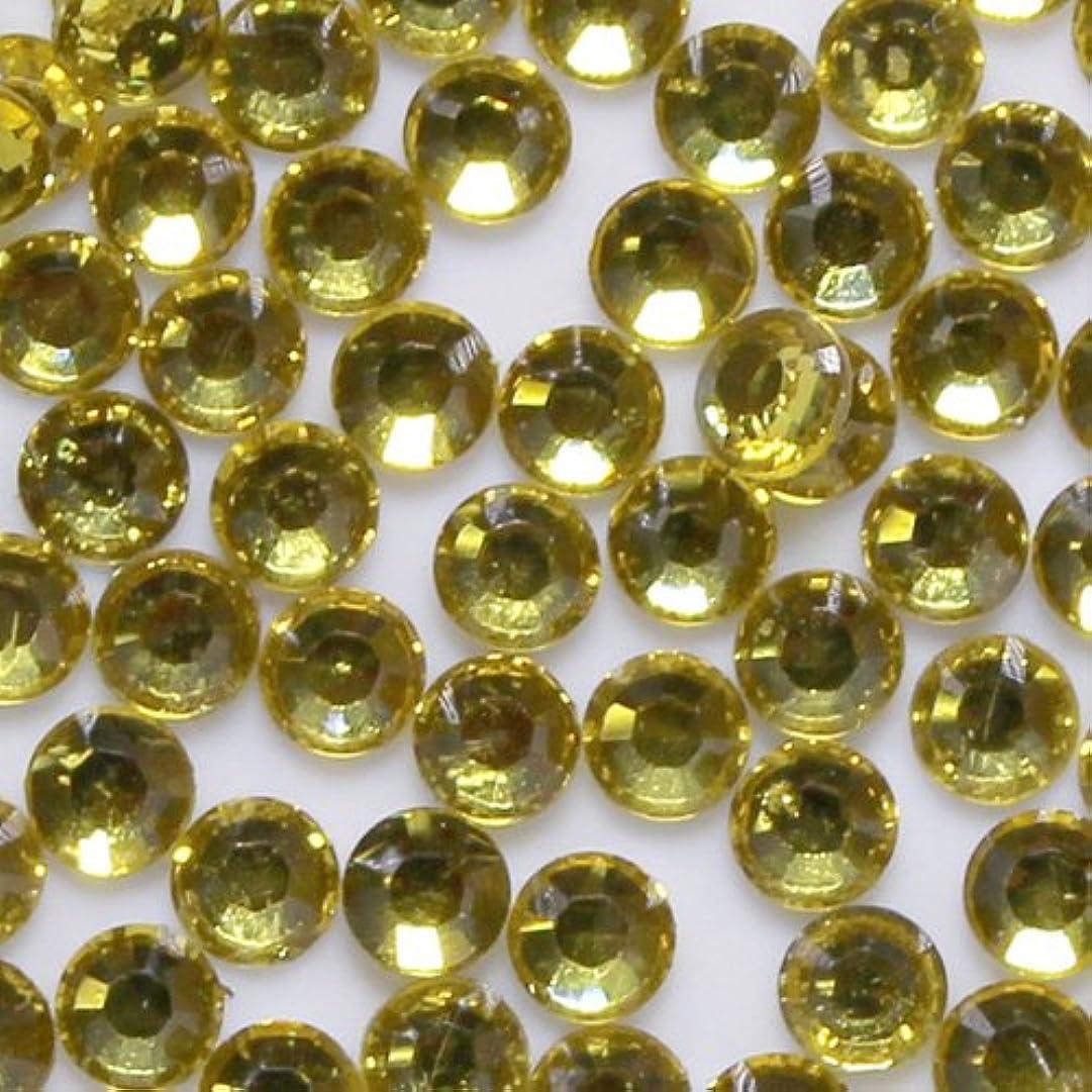 スナックハードウェア準備した高品質 アクリルストーン ラインストーン ラウンドフラット 2mm 3mm 4mm 3サイズセット 計1000粒入り シトリン