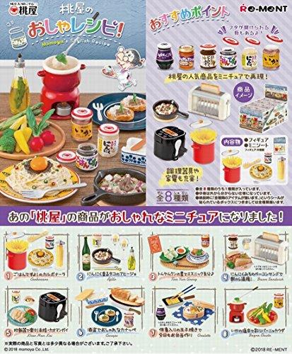 桃屋のおしゃレシピ! BOX商品 1BOX=8個入り、全8種類