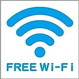 FREE Wi-Fi ステッカー シール 10cm×10cm