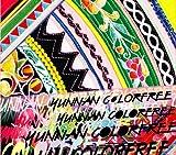 YUNNAN COLORFREE(DVD付)