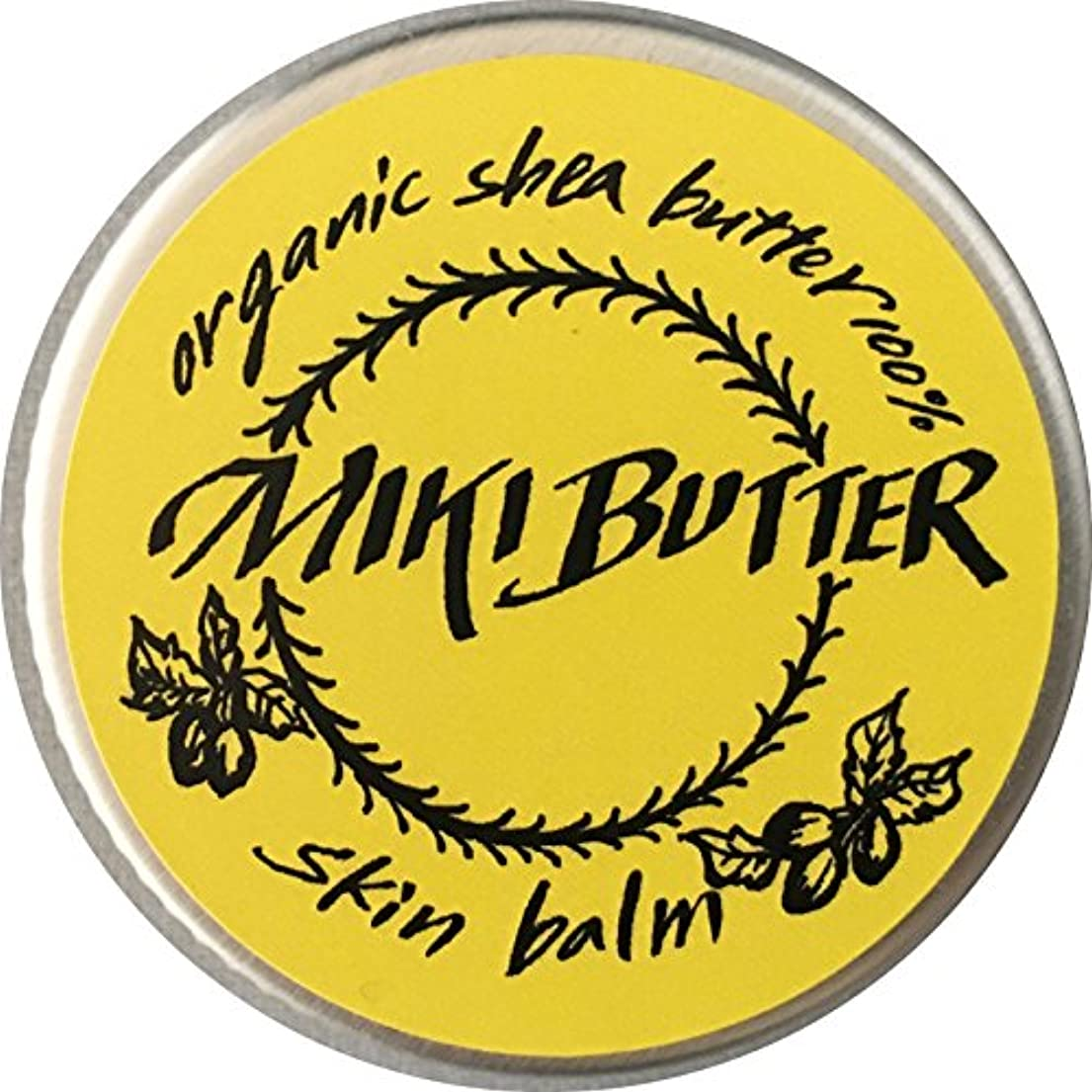 ダルセット盟主あいまいさ100%天然 未精製シアバター ミキバター (ナチュラル, 45)