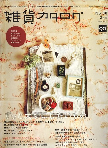 zakka catalog (雑貨カタログ) 2007年 02月号 [雑誌]の詳細を見る
