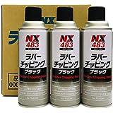 タイホーコーザイ ラバーチッピング ブラック NX483 420ML 3本組