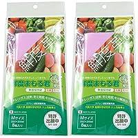 グリーンフィールド 野菜鮮度保持袋 鮮度まもる君 Mサイズ SM-903 8枚入 2個セット