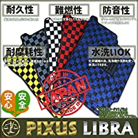 車のマット ホンダ CR-V 2006.10-2011.12 運転席 軽量高級絨毯2D チェックイエロー