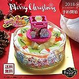 クリスマスケーキ★バンダイキャラデコケーキ HUGっと!プリキュア【お届け日12月22日~23日】 たっぷりフルーツ5号