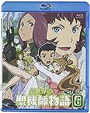 異世界の聖機師物語 6 [Blu-ray]