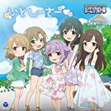 THE IDOLM@STER CINDERELLA GIRLS LITTLE STARS! いとしーさー■