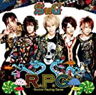 R.P.G.~Rockin' Playing Game<通常盤>(在庫あり。)