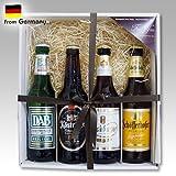 飲み比べセット 人気ドイツビール4種 330ml×4本セットB