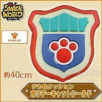 スナックワールド デカ化クッション ホリデーキャットシールド 約40cm ビッグクッション SNACK WORLD グッズ