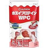 ALPRON(アルプロン) ホエイプロテイン100 イチゴミルク風味 (1kg / 約50食分) タンパク質 ダイエット 粉末ドリンク [ 低脂肪/低カロリー ]