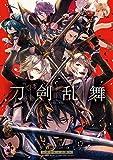 刀剣乱舞-ONLINE-アンソロジーコミック~スクエニの陣~ (デジタル版Gファンタジーコミックス) 画像