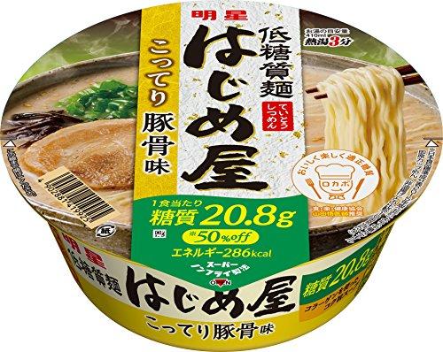 明星 低糖質麺はじめ屋こってり豚骨味 83g×12個