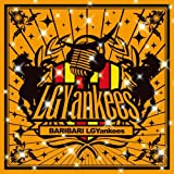 Only Holy Story / LGYankees×LGMonkees×Noa