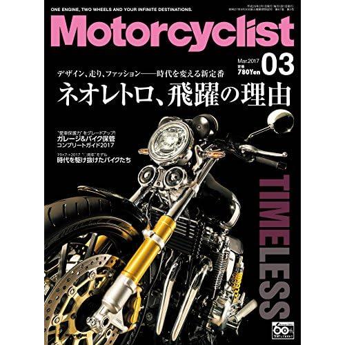 Motorcyclist(モーターサイクリスト)2017年3月号