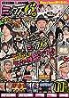 パチスロ必勝本×パチスロ極 ミックス6 DVD BOX vol.6 (<DVD>)