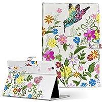 igcase Lenovo TAB 7 Essential レノボ タブレット 手帳型 タブレットケース タブレットカバー カバー レザー ケース 手帳タイプ フリップ ダイアリー 二つ折り 直接貼りつけタイプ 009199 花 フラワー カラフル