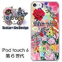 iPod touch 6 スカラー ScoLar ケース カバー 恐竜とパステルフラワー 花 花柄 アニマル柄 アイポッド タッチ 第6世代 ハードケース クリア かわいい デザイナー レトロ_273