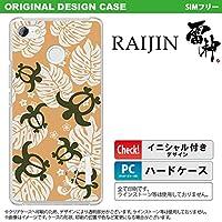 FTJ162E スマホケース Raijin ケース ライジン イニシャル ホヌ・小 オレンジ nk-raij-1465ini B